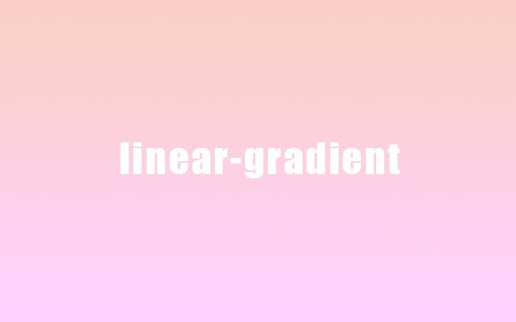 【CSS】linear-gradientで背景に線形のグラデーションをかける方法