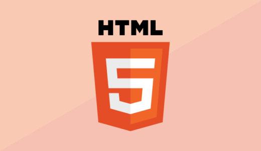 【HTMLのみ】PCとスマホで違う画像に切り替えるならpictureタグを使う方法が最強!【レスポンシブ対応】