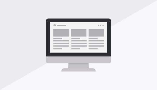 Google Chromeで画像がぼやける場合の対処方法